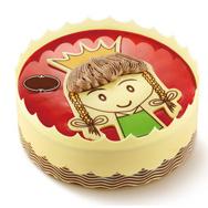 蛋糕冰淇淋 100%天然乳脂 健康兼 美味漂亮的童趣图案